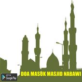 DOA MASUK MASJID NABAWI icon