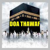 DOA THAWAF icon