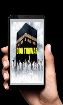 DOA THAWAF screenshot 3