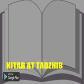 KITAB AT TADZHIB icon