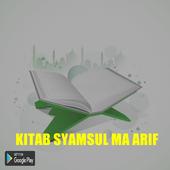 KITAB SYAMSUL MA ARIF icon