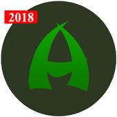 نمبربوك  السعودي icon