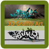 3D Graffiti for Beginners icon