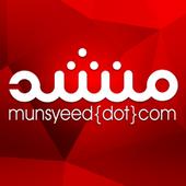 Munsyeed icon