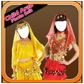 Child Arab Photo Suit New icon