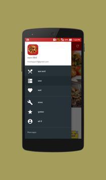 Mushroom Recipes Curry Hindi apk screenshot