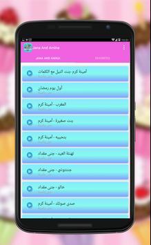 Jana And Amina Songs apk screenshot