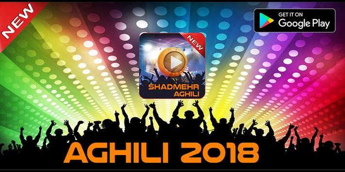 Shadmehr Aghili 2018 poster