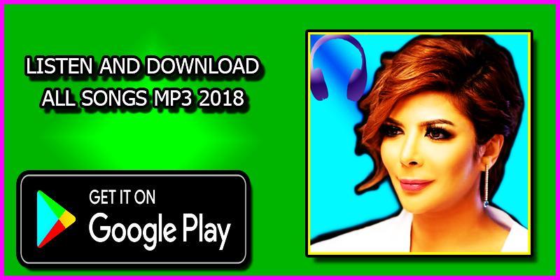 ASALAH GRATUIT MP3 MATA NASRI TÉLÉCHARGER ILA