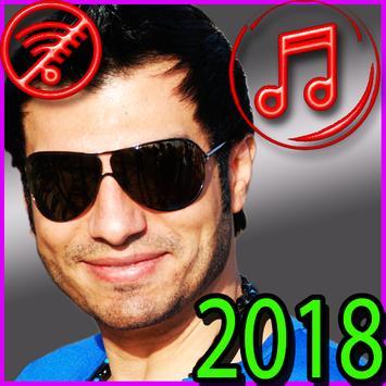 MUSIC TAWFIK GRATUIT MP3 EHAB TÉLÉCHARGER