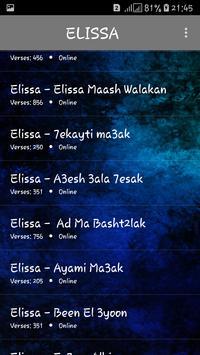 اغاني اليسا 2018 بدون نت  - Elissa 2018 screenshot 4