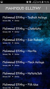 اغاني محمود الليثي بدون نت 2018 / Mahmoud Ellithy screenshot 2