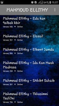 اغاني محمود الليثي بدون نت 2018 / Mahmoud Ellithy screenshot 3