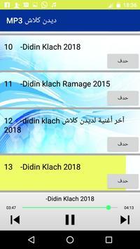 ديدين كلاش 2018 تصوير الشاشة 3