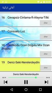 اغاني تركية 2018 تصوير الشاشة 3