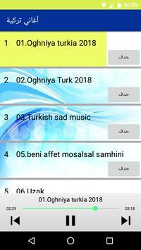 اغاني تركية 2018 تصوير الشاشة 1