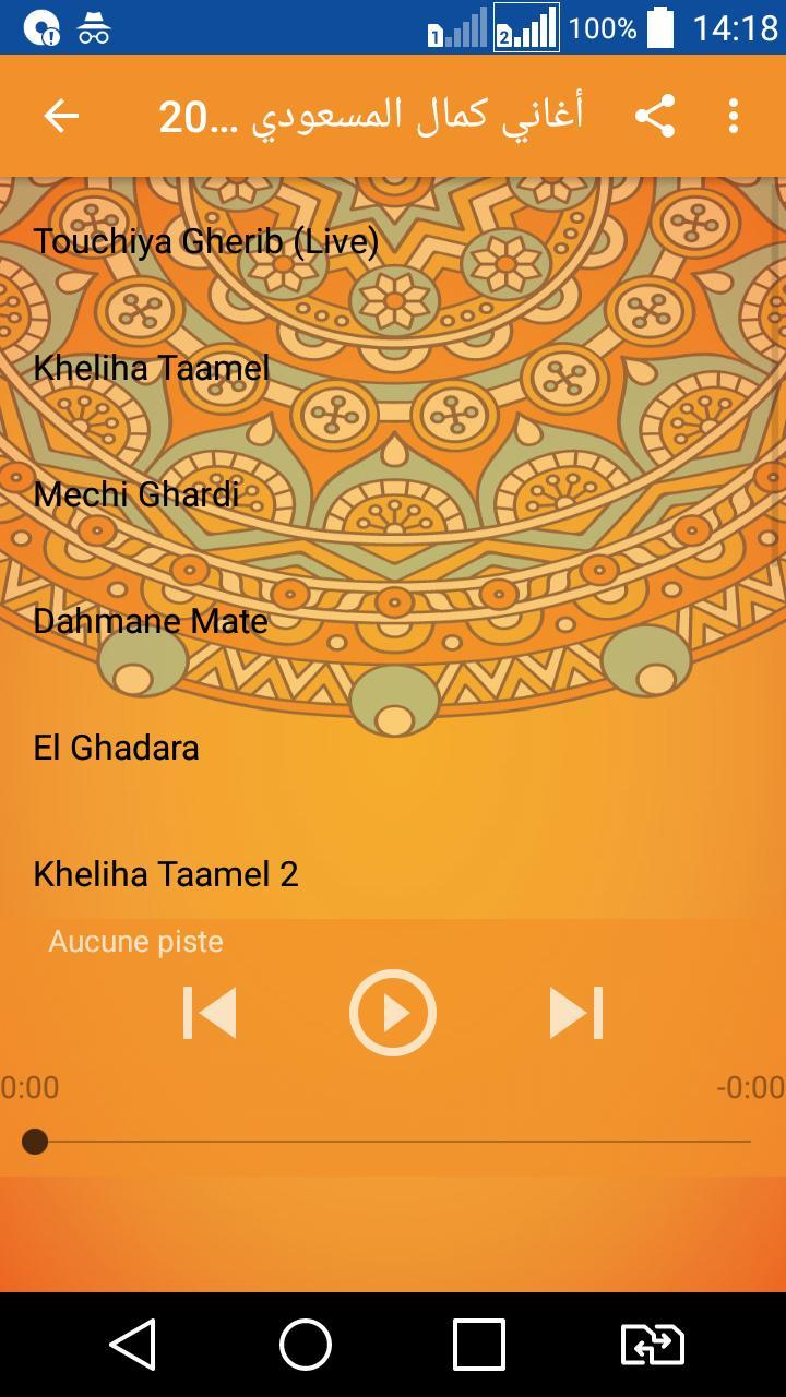MUSIC MESSAOUDI TÉLÉCHARGER GRATUIT KAMEL
