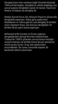 Kazo screenshot 1