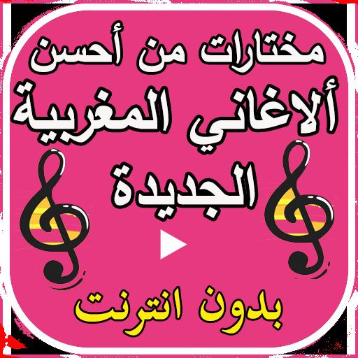 MUSIC 9BAYLI TÉLÉCHARGER