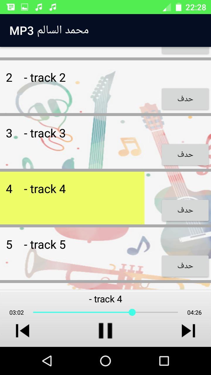 GRATUIT MP3 GALB TÉLÉCHARGER MOHAMED GRATUIT SALEM GALB