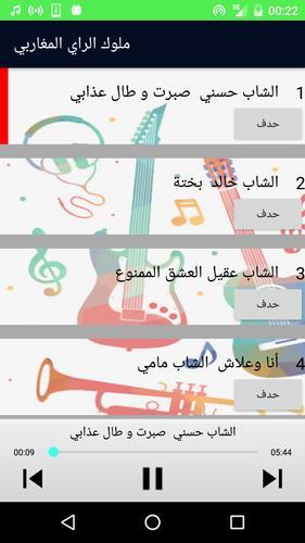 2014 TÉLÉCHARGER MP3 RAI 3ROBI