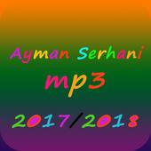 Serhani MP3 icon