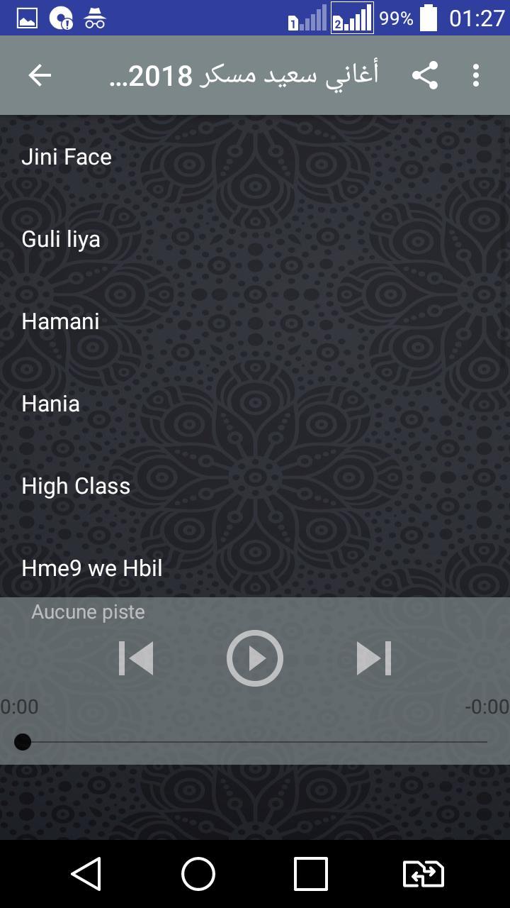 MOSKIR MP3 SA3ID TÉLÉCHARGER