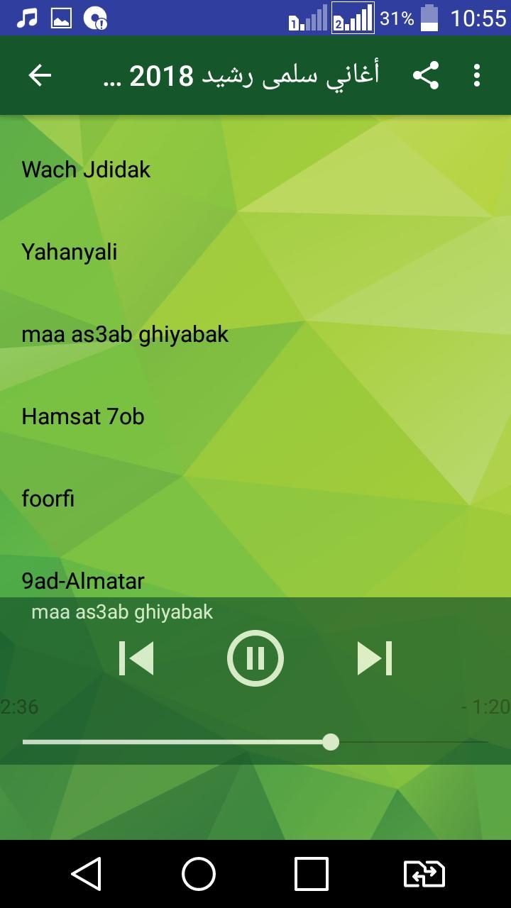 GRATUIT TÉLÉCHARGER SMA3NI MP3