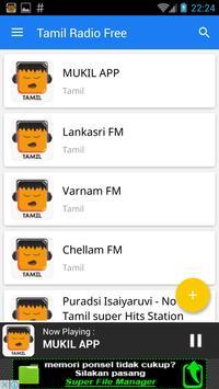 Best Tamil Radio screenshot 1
