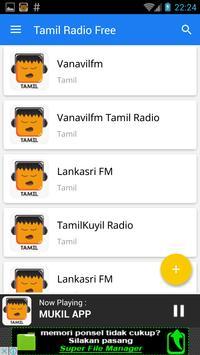 Best Tamil Radio screenshot 3