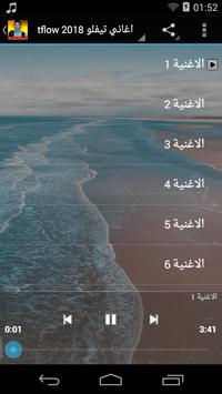 اغاني تيفلو tflow 2020 screenshot 2