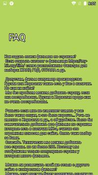 Your info for music musophon screenshot 1