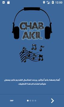 cheb akil - شاب عقيل poster