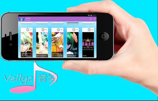 Miku Best Music Video screenshot 5