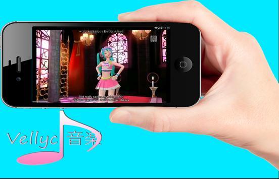 Miku Best Music Video screenshot 6