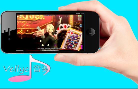 Miku Best Music Video screenshot 7