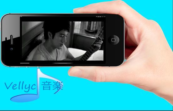 Leehom Wang Best Music Video screenshot 2