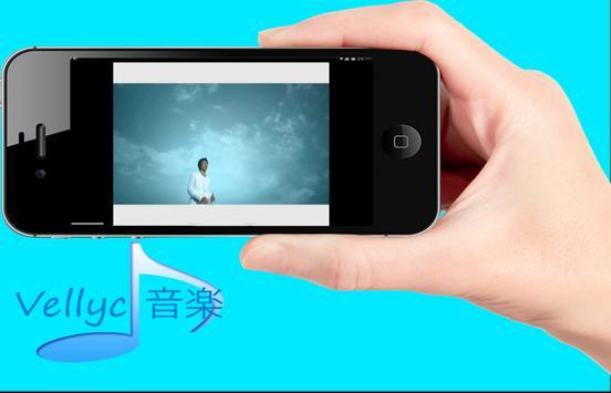 Leehom Wang Best Music Video screenshot 3