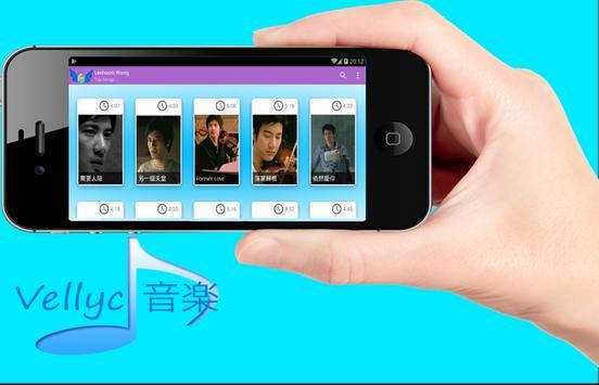 Leehom Wang Best Music Video screenshot 4