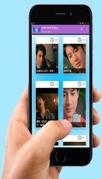 Leehom Wang Best Music Video screenshot 7