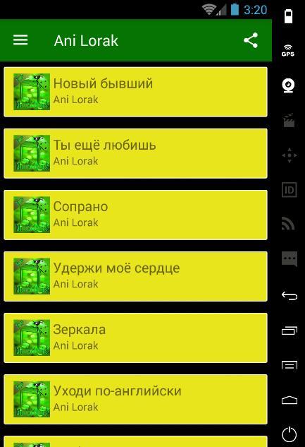 Ani Lorak Novyj Byvshij Teksty I Muzyka Mp3 For Android Apk Download