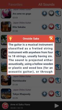 Japan Oldies Guitar screenshot 5