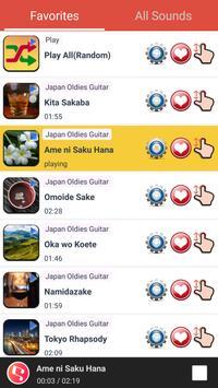 Japan Oldies Guitar screenshot 13