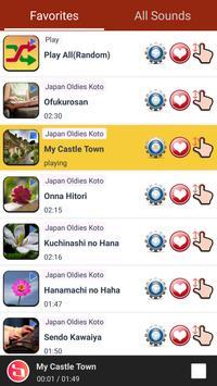 Japan Oldies Koto screenshot 13