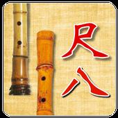 Japan Oldies Shakuhachi (Japanese flute) icon
