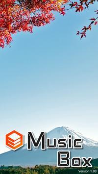 Showa Enka 2 poster