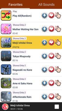 Showa Enka 2 screenshot 19