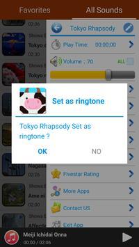 Showa Enka 2 screenshot 10