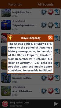 Showa Enka 2 screenshot 11