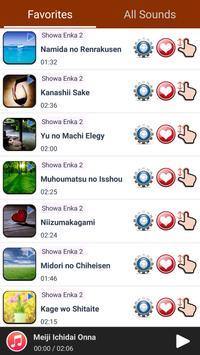 Showa Enka 2 screenshot 2